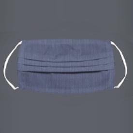 Waschbare Hygiene-Maske blau